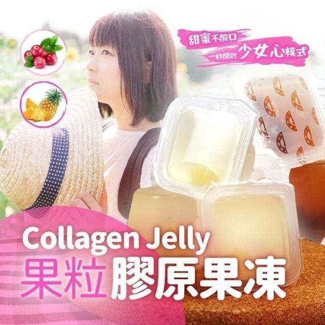 綜合莓/鳳梨果粒膠原果凍 390g (10顆/包)