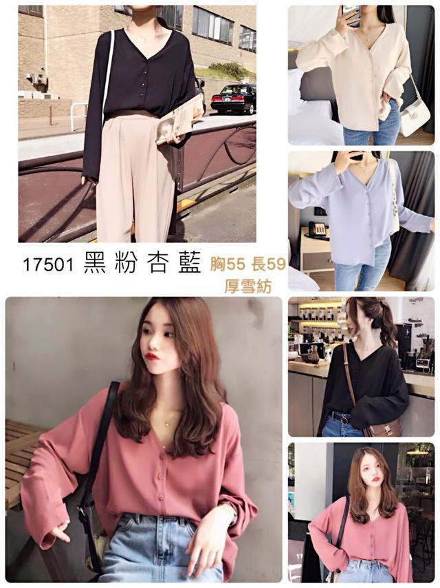 五分埔-厚雪紡襯衫(現貨+預購)