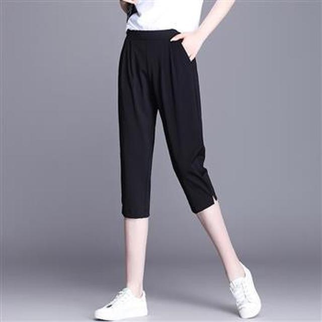 F60274 寬鬆休閒七分哈倫褲(單色)