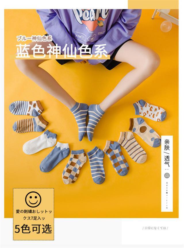 CX5175  全棉日系ins風百搭女襪