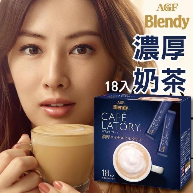 預購 日本🇯🇵AGF BLENDY特濃奶茶18入