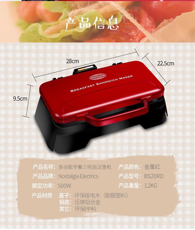 預購-美國🇺🇸爐烤機