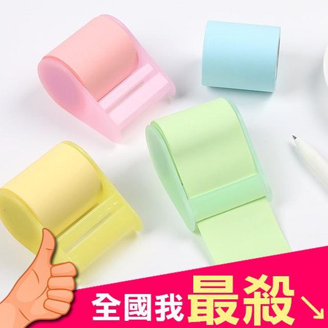 現貨 超大捲筒式可撕便利貼 膠帶台MEMO紙N次貼便條紙 補充替換替芯