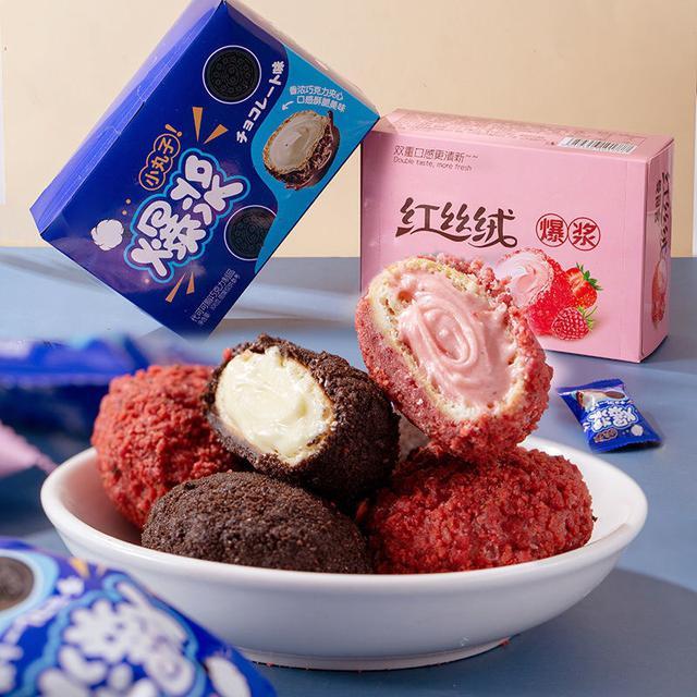 爆漿曲奇小丸子網紅巧克力草莓酸奶夾心巧克力兒童休閒小吃零食