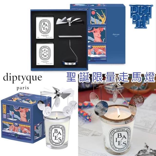 Diptyque 聖誕蠟燭🕯️禮盒