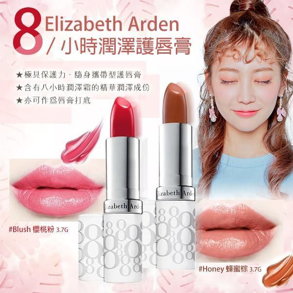 Elizabeth Arden 8小時潤色護唇膏