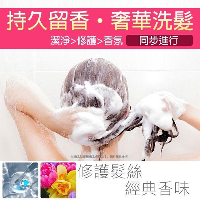 香水洗髮精 -甜蜜熱吻750ml媲美韓國流行香水洗髮精 不止柔順更讓髮絲擁有專屬妳獨一無二的甜蜜氣味
