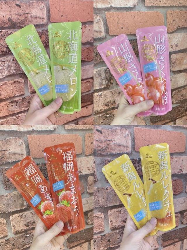 ***日本Gold-Pak冰沙果汁***