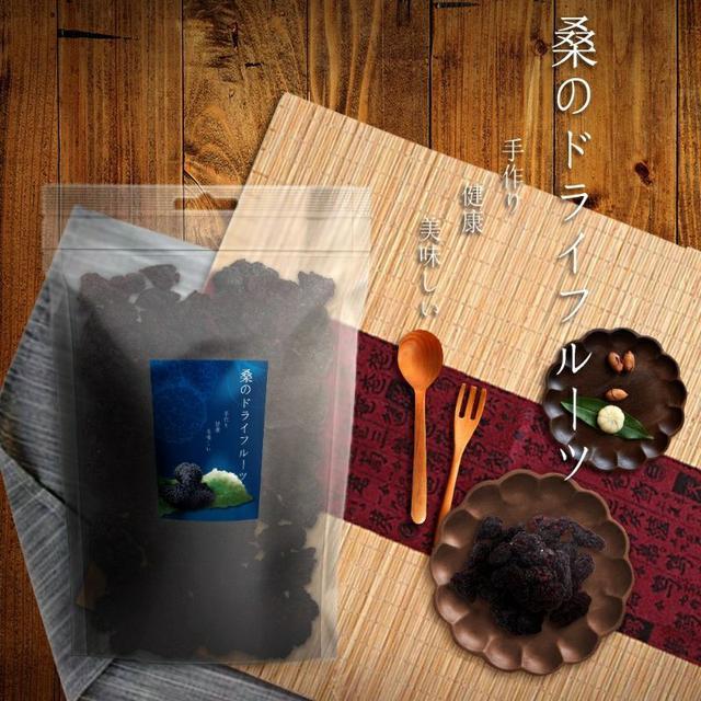 台灣製造 天然桑椹果乾200g