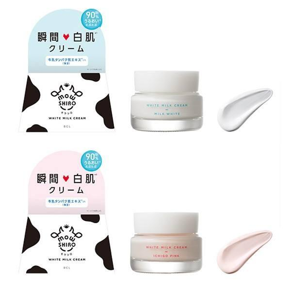 日本BCL MOW SHIRO懶人必備牛奶瞬間美肌護膚素顏霜~