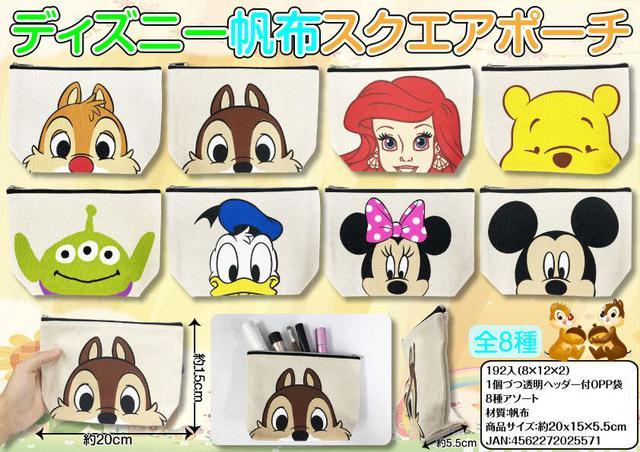 迪士尼帆布化妝包8款各1入