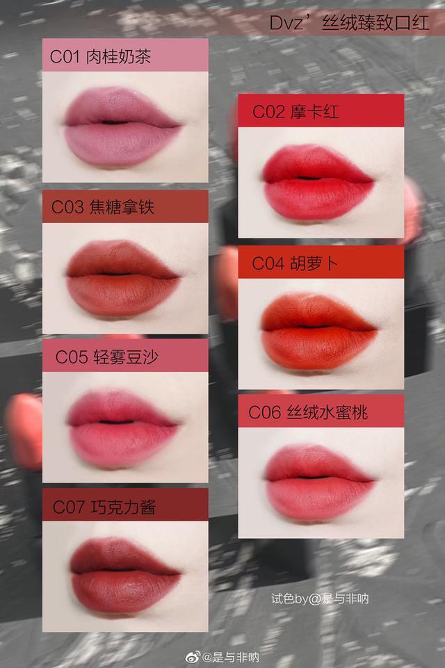 朵色C系列磁扣口紅💄正品保證✅
