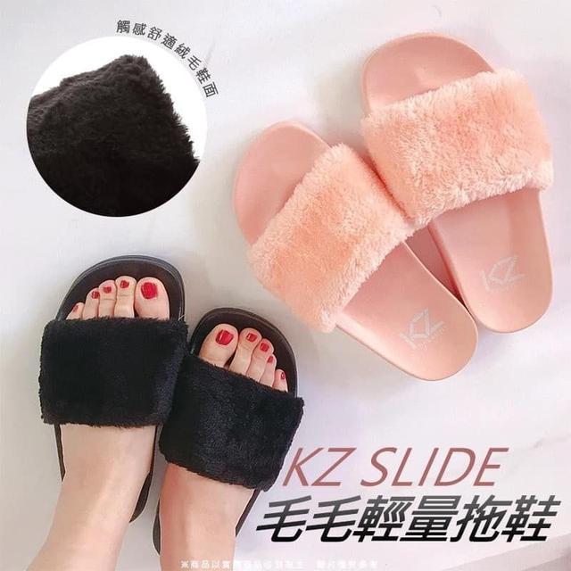 【專櫃品牌】KZ Slide毛毛輕量拖鞋