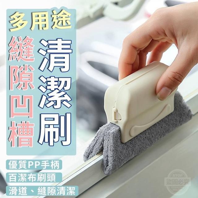 B6多用途縫隙凹槽清潔刷(3入)