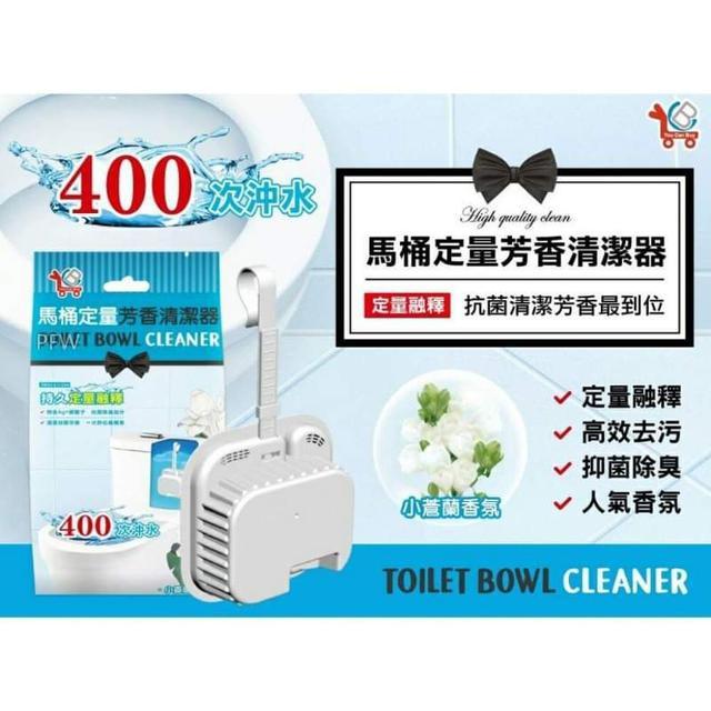 -YCB馬桶定量清潔劑(3入)