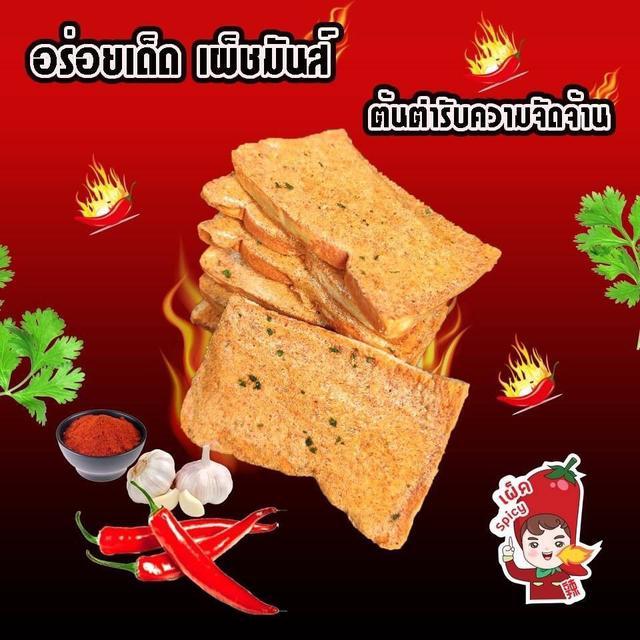 預購 泰國代購 - 低糖黑芝麻