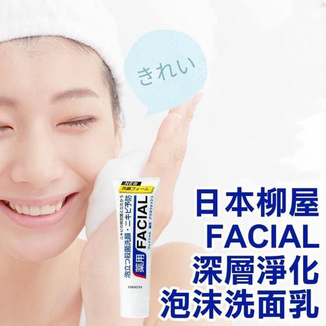 日本柳屋深層淨化泡沫洗面乳140g