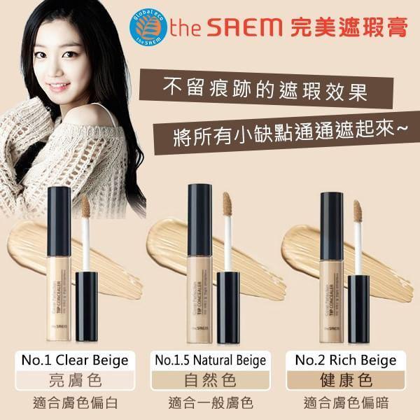 韓國 The saem Tip Concealer 完美遮瑕膏