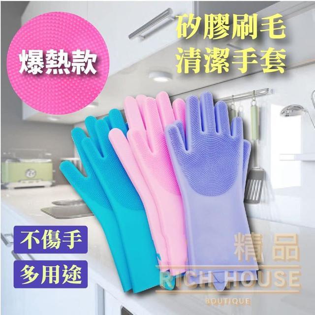 多功能魔術硅膠清潔手套刷加厚款1雙-W071