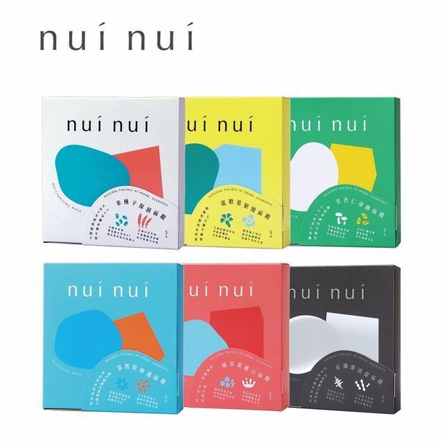 台灣製 nuinui面膜&保養系列
