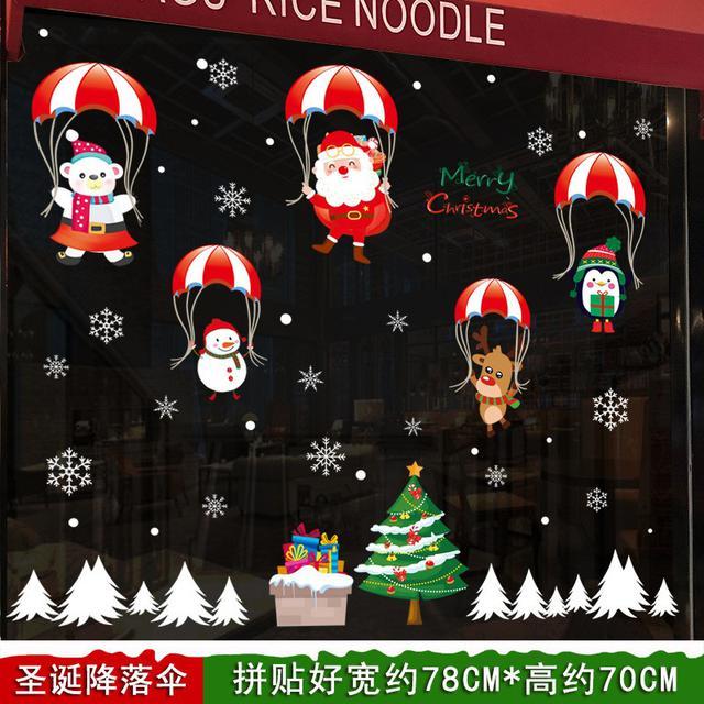耶誕節應景靜電貼2張