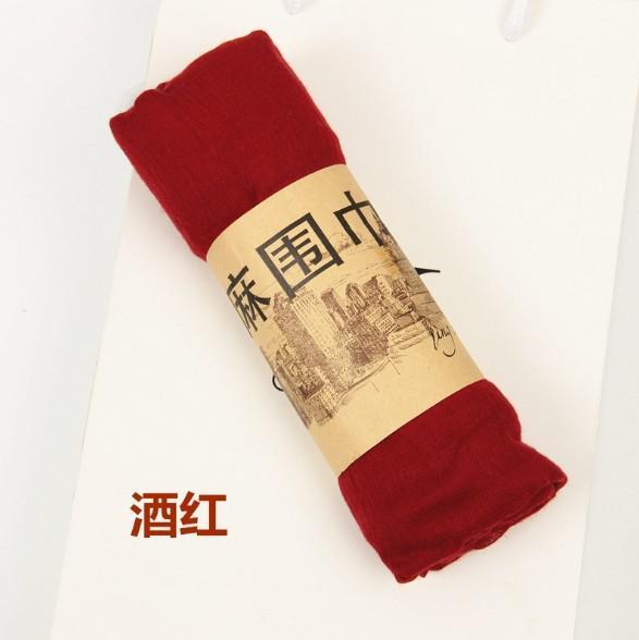 棉麻圍巾三版