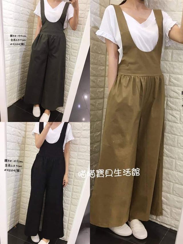 垂感顯瘦吊帶寬褲
