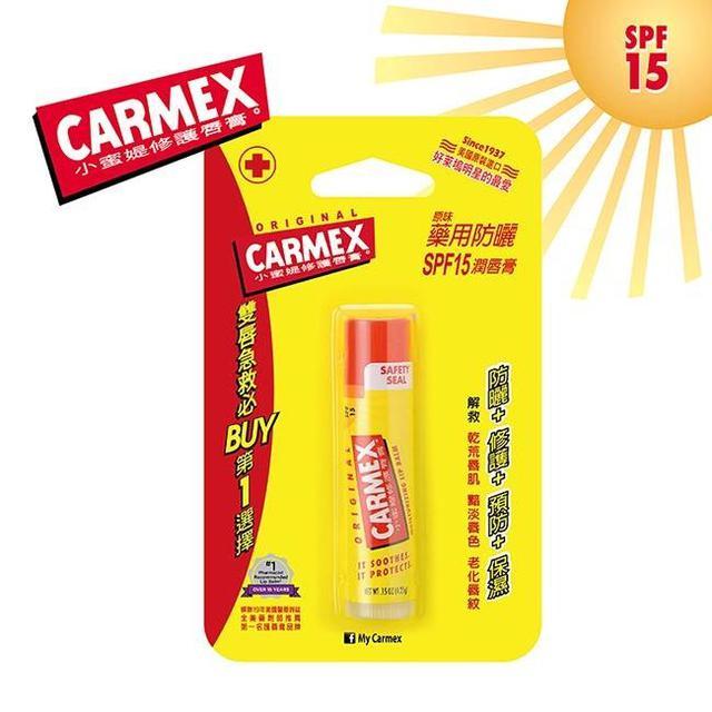 現貨-CARMEX小蜜媞(原味)防曬SPF15潤唇膏 【1組2支】🔥