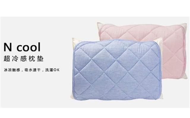 外貿日本Nitori宜X利超涼感枕巾 (一對)