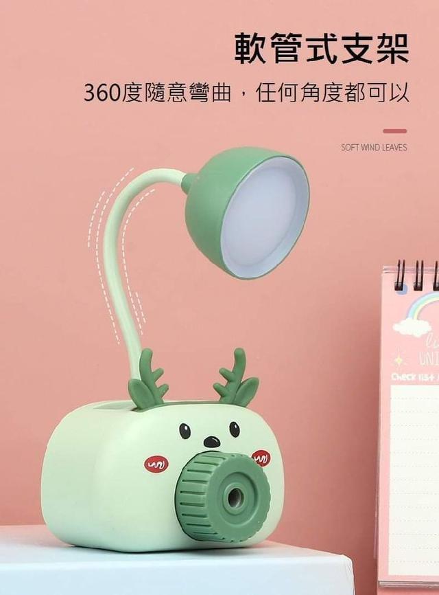 (預購S) G860 - 可愛動物造型軟管USB削鉛筆筆筒檯燈