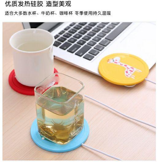 S145-USB卡通恆溫加溫杯墊