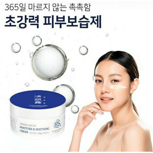 韓國 百年宮廷去斑秘方 清銀露 去斑面霜 100g (升級版)