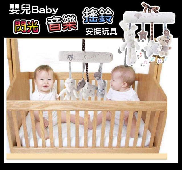 (預購S)  嬰兒閃光音樂搖鈴安撫玩具
