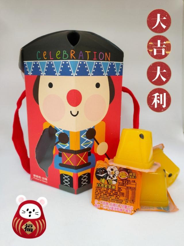 (預購)(9)喜氣造型果凍提盒(共四入)