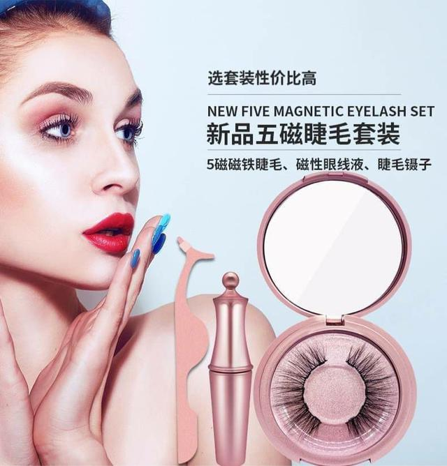 外銷歐美5D磁吸可重複睫毛組