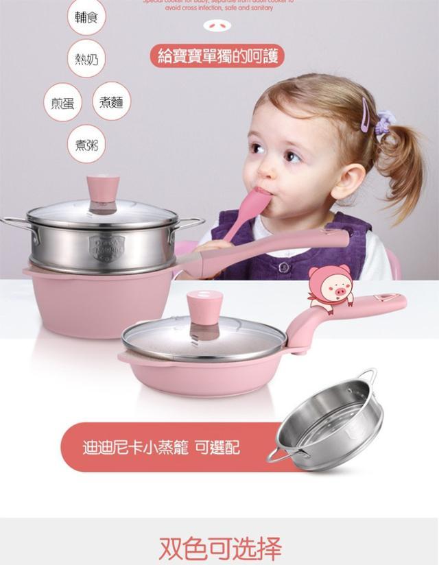 寶寶輔食麥飯石鍋套組