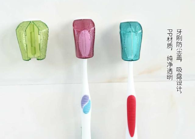 (預購s+) A114-防塵蓋吸盤牙刷架3個裝