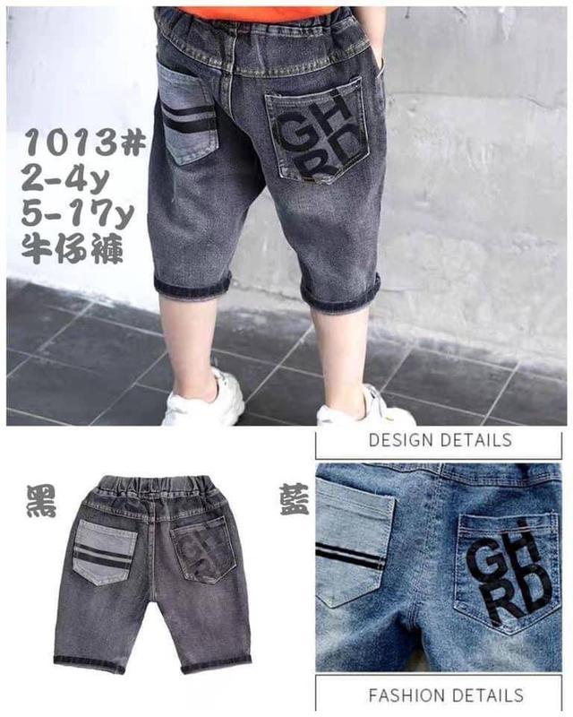 【現貨】字母牛仔褲