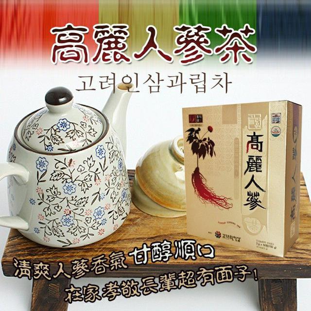韓國 Korean 高麗人蔘茶 盒裝 50入 150g