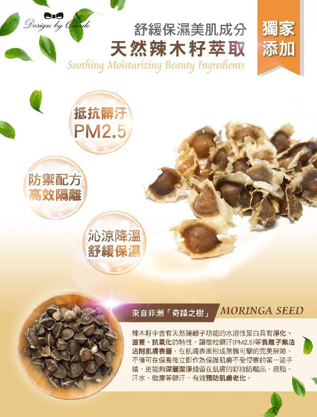 現貨1康朵小蒼蘭冰鎮舒緩清涼噴霧-60ML(台灣製造)