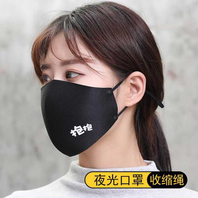 [雜貨店]💋(4入混出)夜光口罩 冬季保暖女時尚口罩(收縮繩)