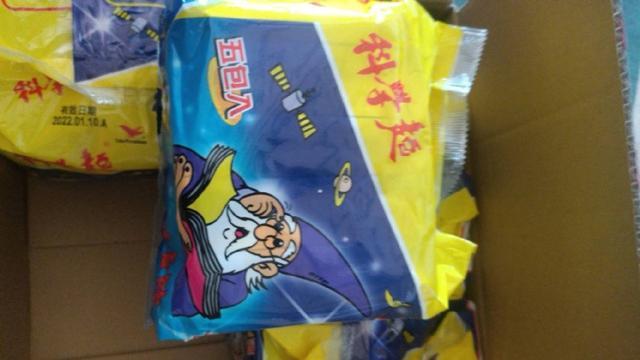 廠現 統一 科學麵 傳統零食 整箱 8袋(40入包) 原味 內有附調味包