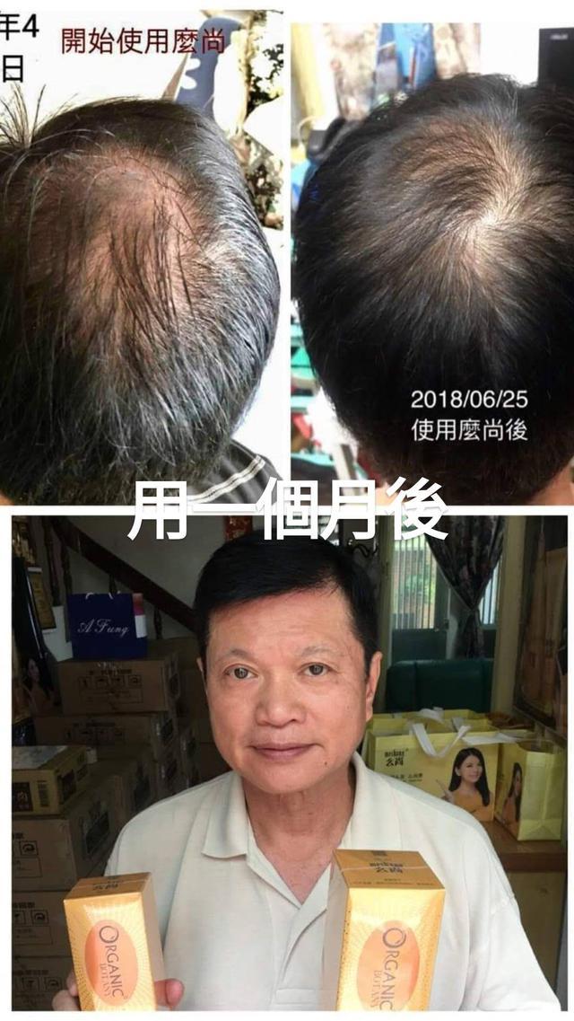 麽尚洗髮潤髮組