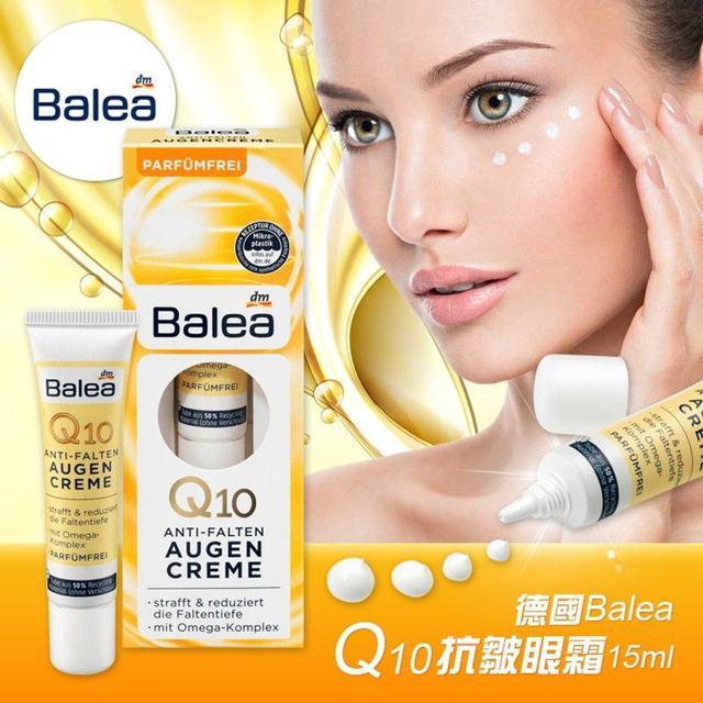 德國 Balea Q10 抗皺眼霜15ml