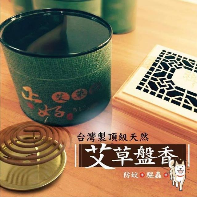 台灣製 天然艾草盤香(附贈薰香架)