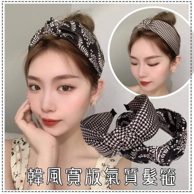 韓風寬版氣質髮箍2個