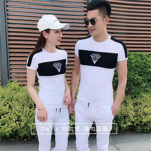 預購-韓版網紅款情侶套裝