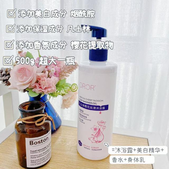 凡士林沐浴露/身體乳(任選兩瓶)