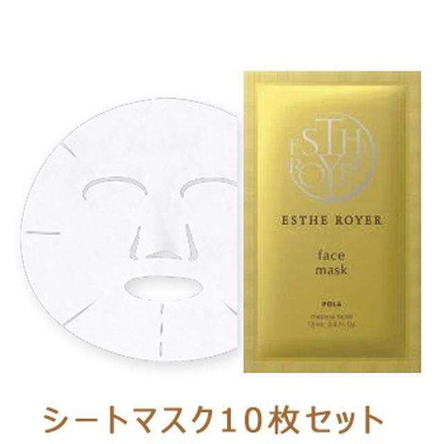 日本代購 超級貴婦品牌Pola沙龍用面膜