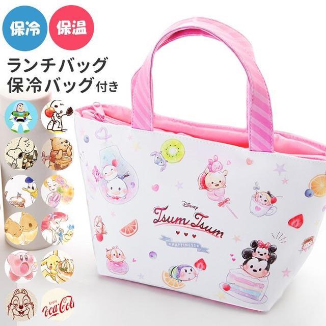 日本🇯🇵迪士尼系列保溫保冷袋